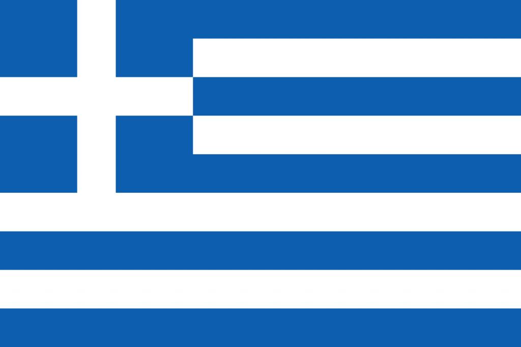 GreeceFlagImage